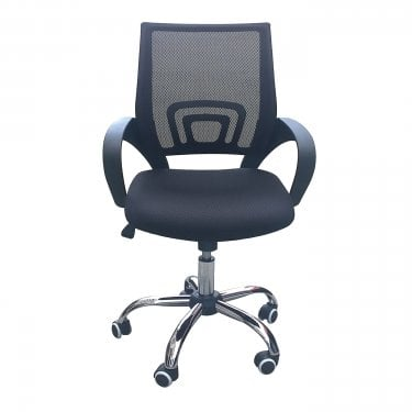 Tate Office Chair, Black & Fabric Mesh